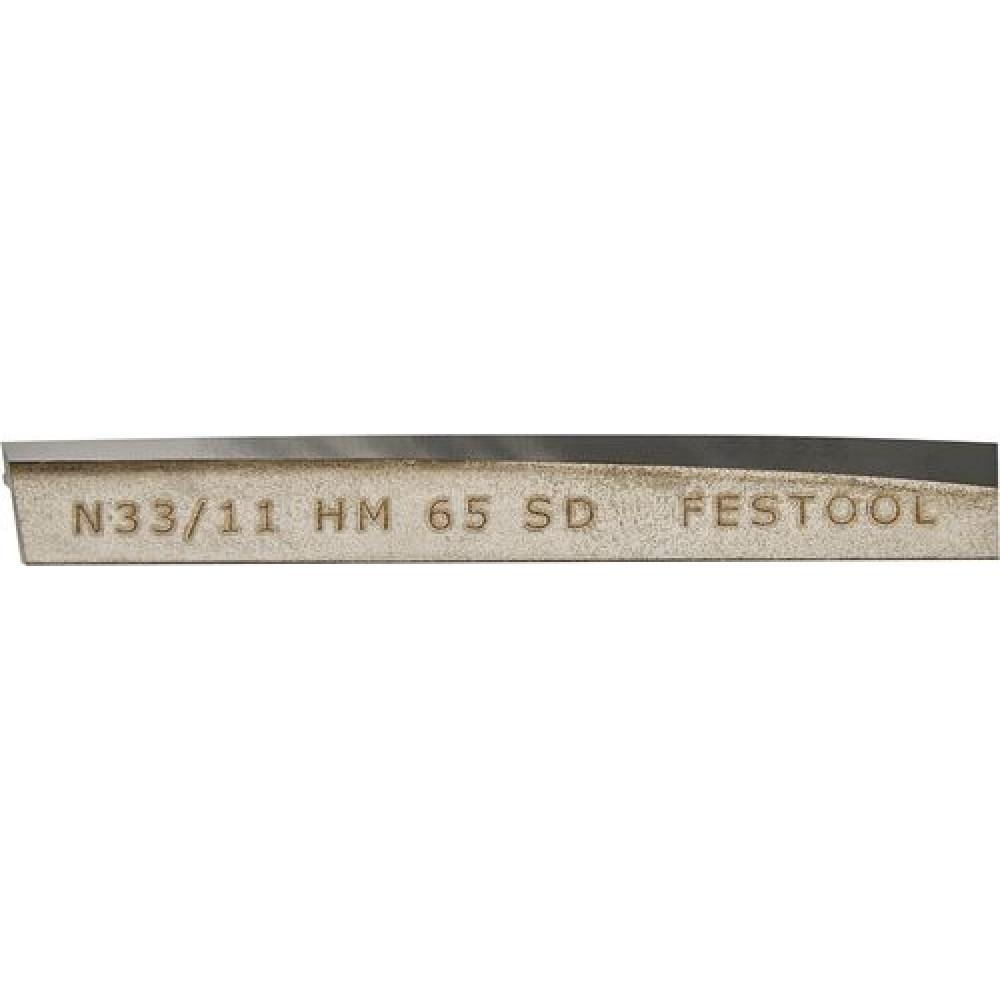 Festool Спиральный Ніж HW 65 488503