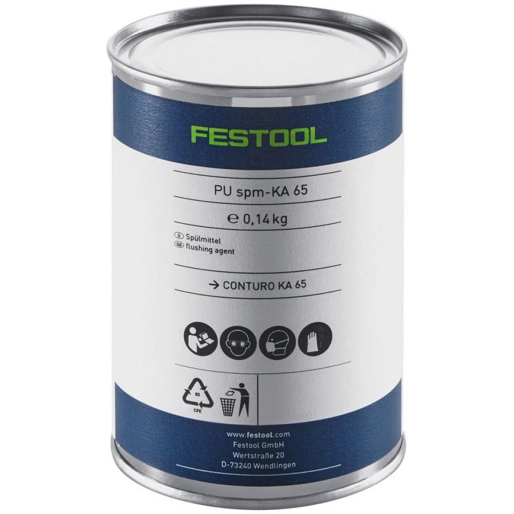Festool Чистящий засіб PU spm 4x-KA 65 200062