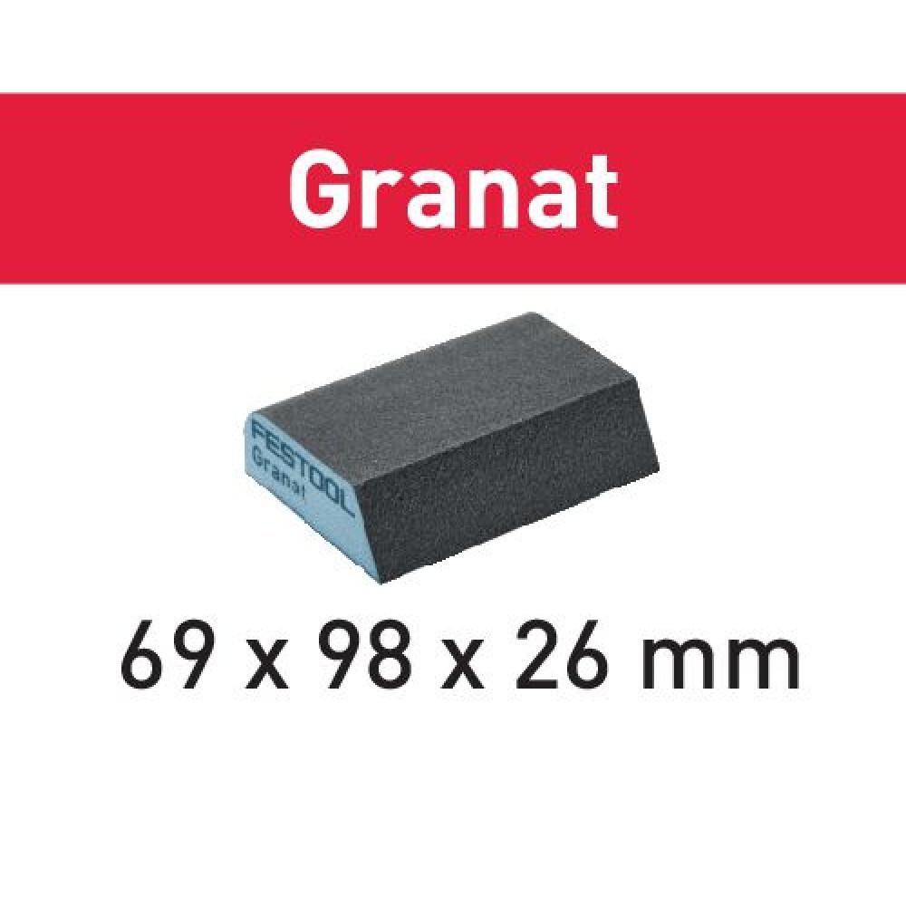 Festool Шліфувальна губка 69x98x26 120 CO GR/6 Granat 201084