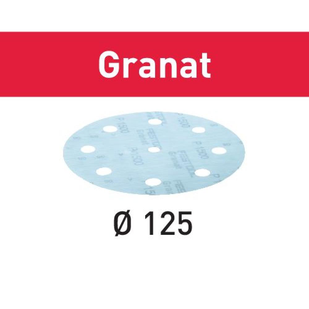 Festool Шліфувальні круги STF D125/8 P1500 GR/50 Granat 497182