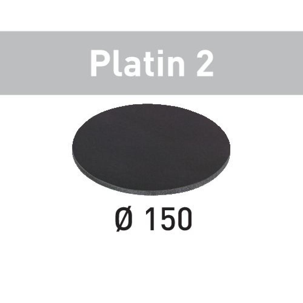 Festool Шліфувальні круги STF D150/0 S2000 PL2/15 Platin 2 492371