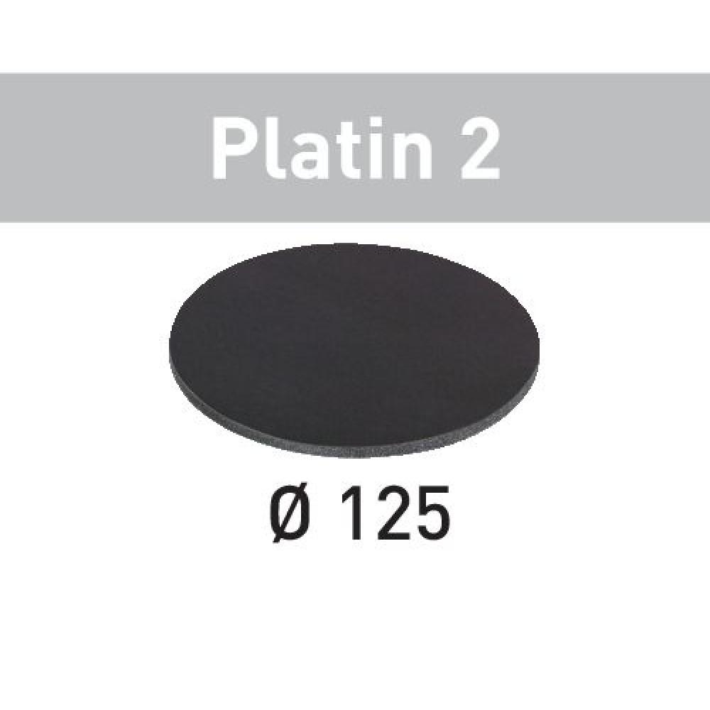 Festool Шліфувальні круги STF D125/0 S2000 PL2/15 Platin 2 492376
