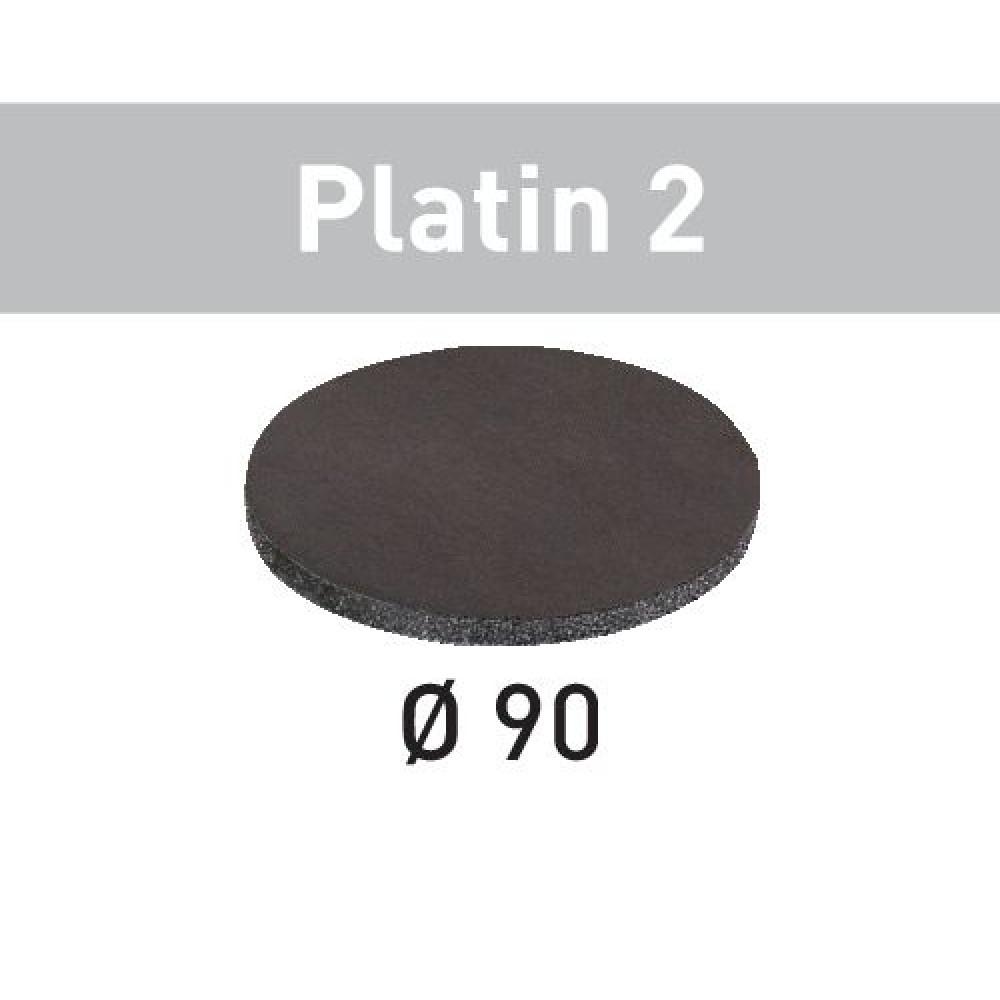 Festool Шліфувальні круги STF D 90/0 S2000 PL2/15 Platin 2 498324